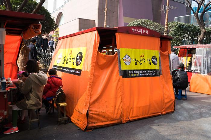 [부산 여행] 2. 서면역 롯데백화점 후문에서 씨앗호떡을 먹다