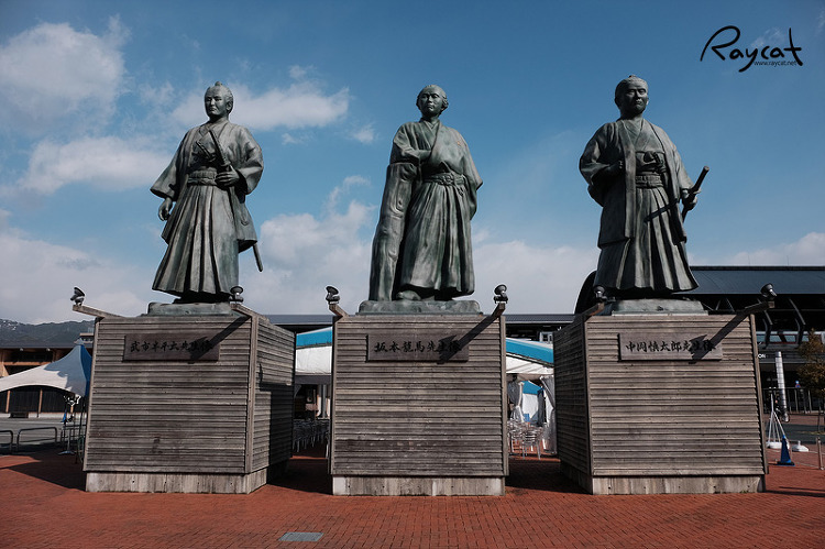 사카모토 료마 동상