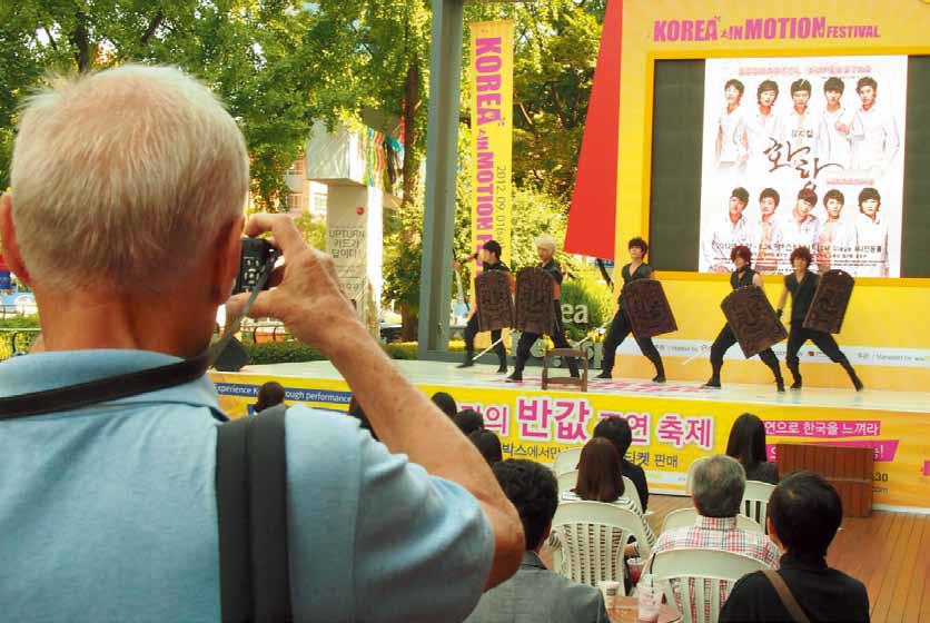 2013 인 모션 페스티벌