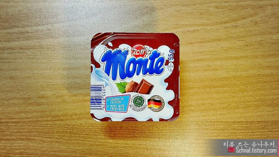 몬테 밀크디저트