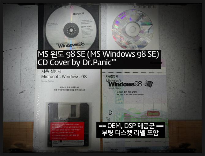 windows 8.1 dsp