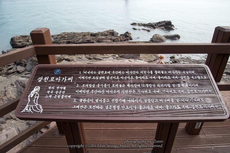경남 여행지 추천