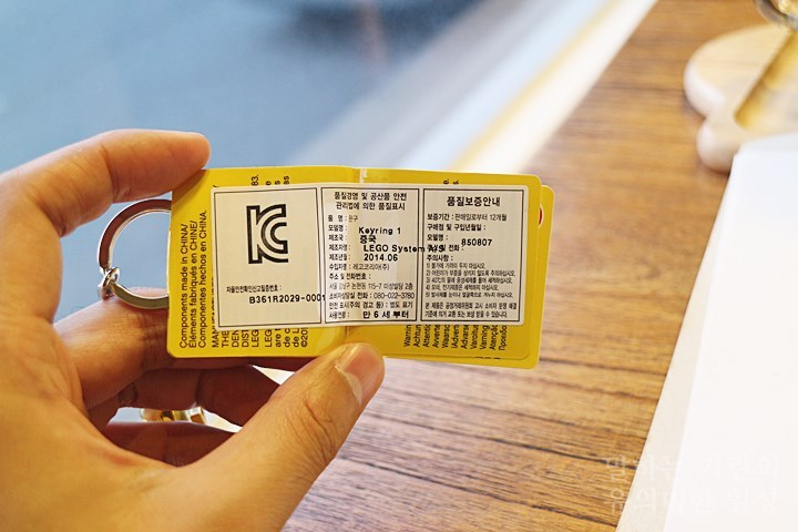 레고 골드미피 제조국