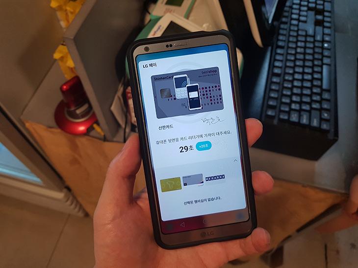 LG 페이, 퀵페이, 실제로 결제해보기, 교통카드 결제도 쉽게,IT,IT 모바일,모바일,실제로 사용해보면 무척 편리합니다. 지갑 없을 때 더 편리하죠. LG 페이 퀵페이 실제로 결제해보기를 해 봤습니다. 교통카드 결제도 쉽게 할 수 있습니다. 스마트폰은 호주머니에 항상 넣고 다니는데요. LG 페이 퀵페이를 이용하면 지갑 꺼낼 필요 없이 교통카드 결제도 화면 끈 상태에서도 간편하게 결제 가능 합니다. 편의점이나 백화점 식당에서도 결제를 할 때 아주 간단하게 결제를 할 수 있습니다. 근데 실제로 해보니 몇가지 알게 된 게 있는데요. 그것도 적어보려고 합니다.
