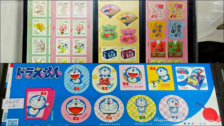 일본 기념우표입니다