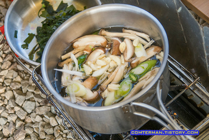 굴국밥 만드는 법 야채