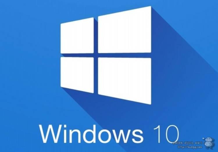 정품 윈도우10, 무료 ISO 구하는 방법