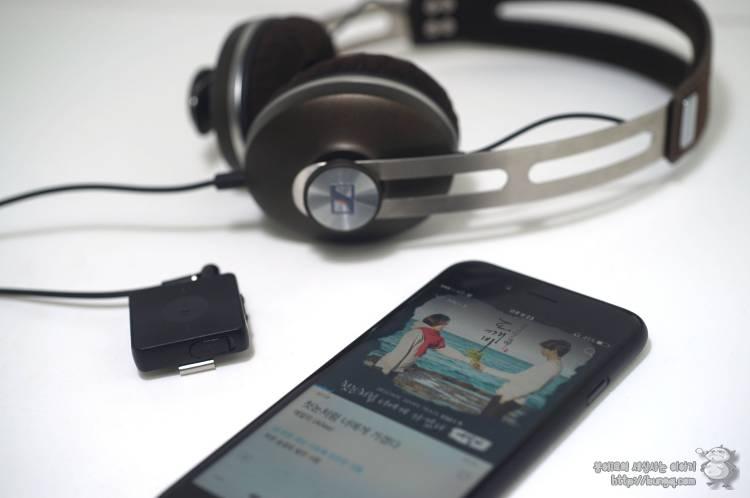 아이폰7 블루투스 이어폰? 내가 쓰던 이어폰을 블루투스로 이용하는 방법