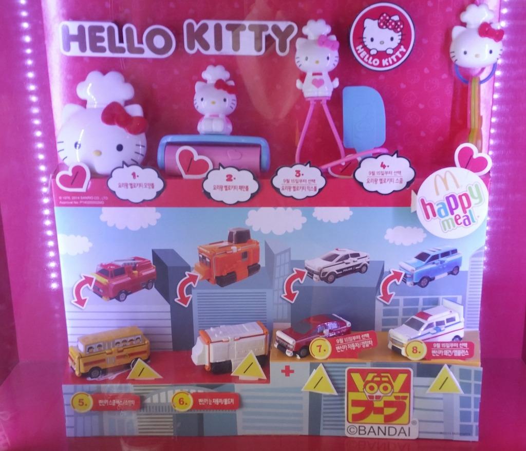 9월 해피밀 장난감, 해피밀 키티, 해피밀 자동차,