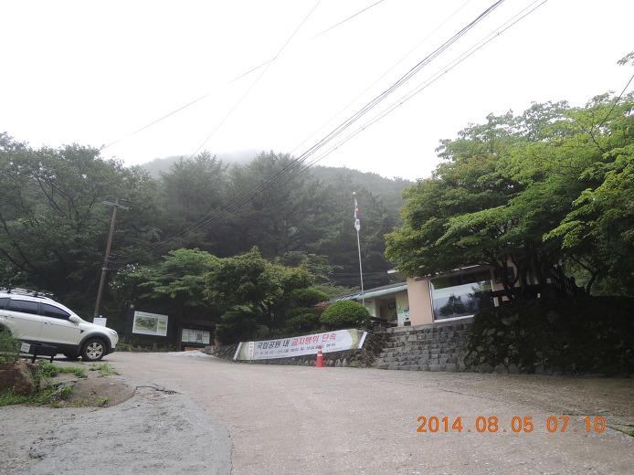 치악산 등산코스 치악산국립공원