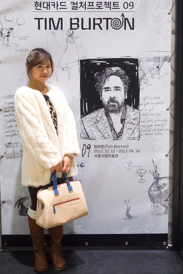 현대카드 컬처프로젝트 09 - 팀버튼전, 서울시립미술관에서 열리는 팀버튼전 관람기