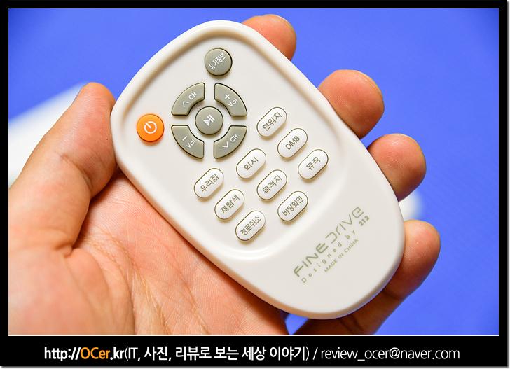 파인드라이브, 네비게이션추천, 파인드라이브 네비게이션, 네비 추천, it, 리뷰, 이슈, 파인드라이브 IQ3S, LDWS, FCWS, 전방 카메라, IQ 3D 5000