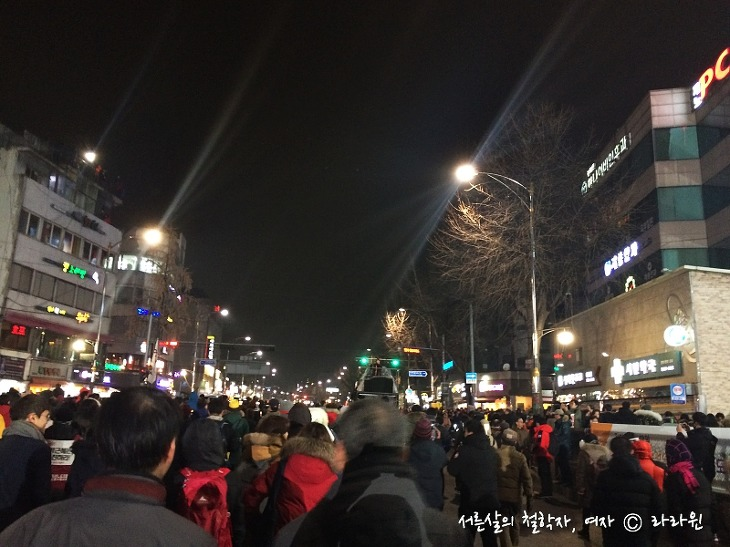 광화문 촛불집회 후기