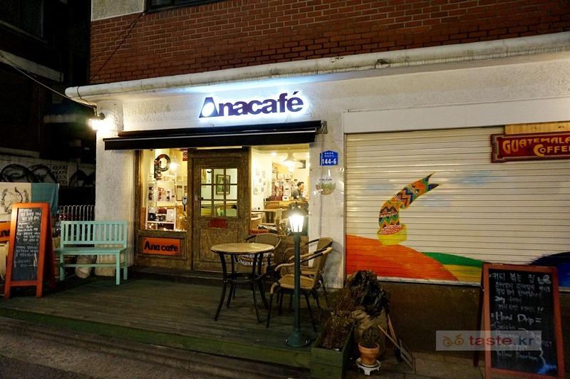 여기 핸드드립 커피에 약 탄 거 아닐까요? 누가 말했던, 홍대 아나카페는 오직 과테말라 커피 전문점