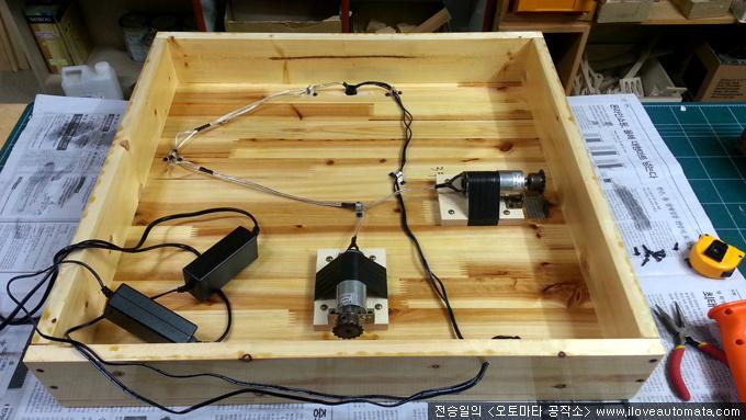 새 작품을 위한 모터 박스