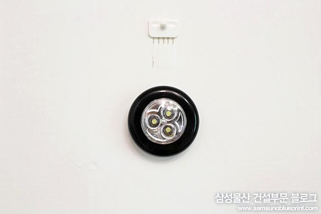 삼성물산_침실조명_DIY_13