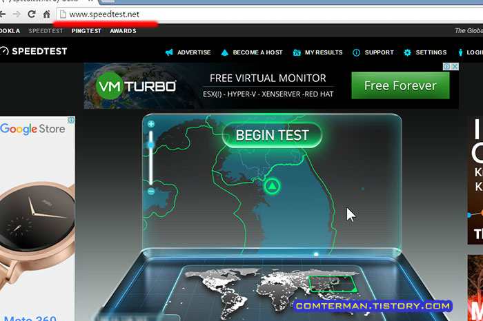 SpeedTest 인터넷 속도 측정