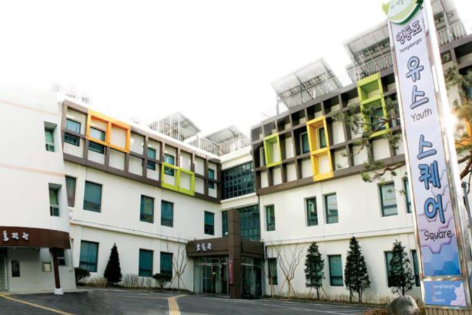 영등포 청소년문화센터 유스스퀘어 - 활용 안내