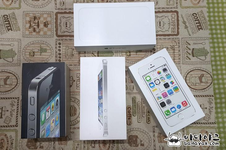 아이폰6 비교 장점 단점