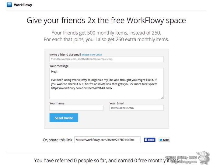 아웃라이너, 어플, 앱, 추천, workflowy, 워크플로우, 공짜, 확장