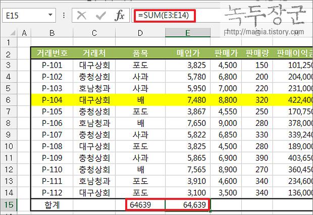 엑셀 Excel 함수 OFFSET 을 이용해서 필요한 영역 반환하는 방법