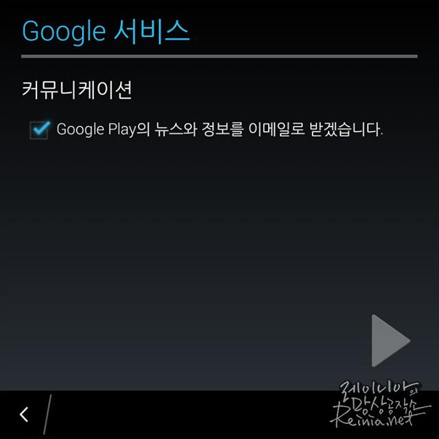 Google 서비스
