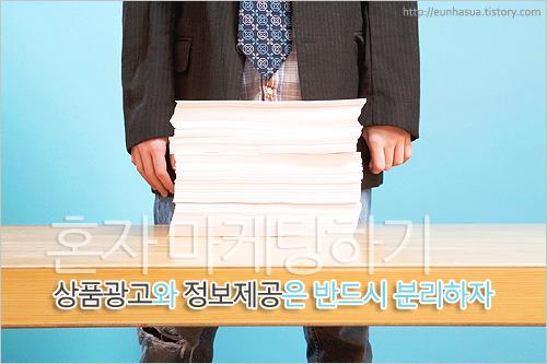 소상공인마케팅_주제분류