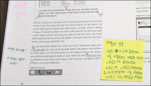 2014-09-23 hyperv도서_최종교정 003