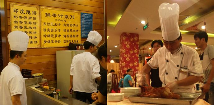 중국 현지 식당 요리사, 베이징 덕 요리사
