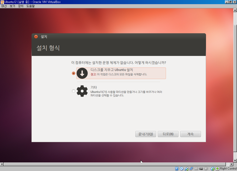 리눅스 종류