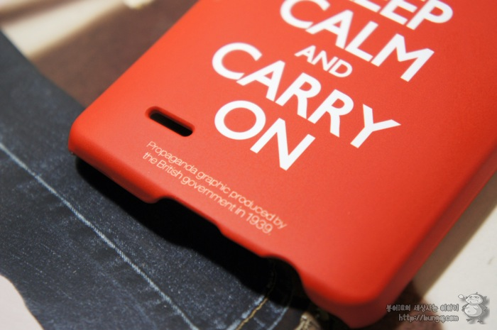 LG, G3 cat6, 케이스, KEEP CALM AND CARRY ON