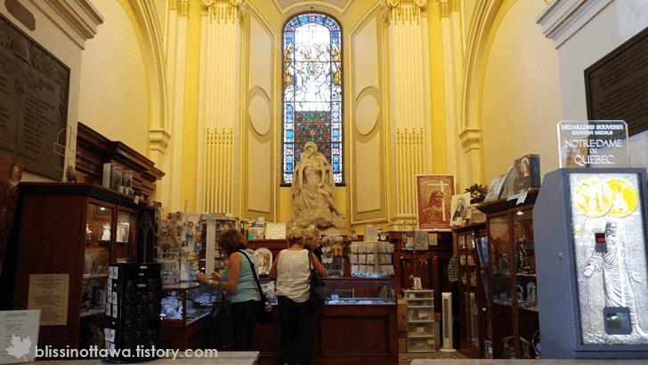 가톨릭 성당 기념품 가게