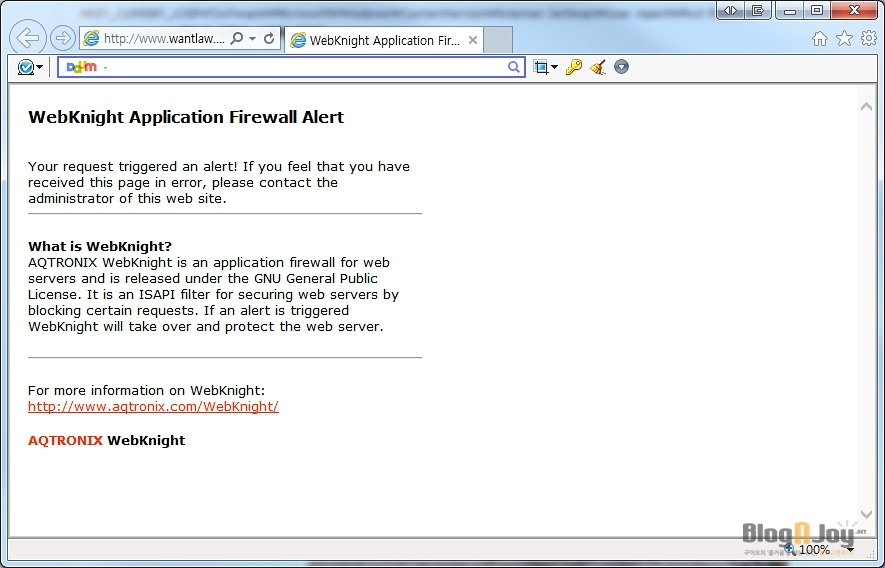 WebKnight Application Firewall Alert