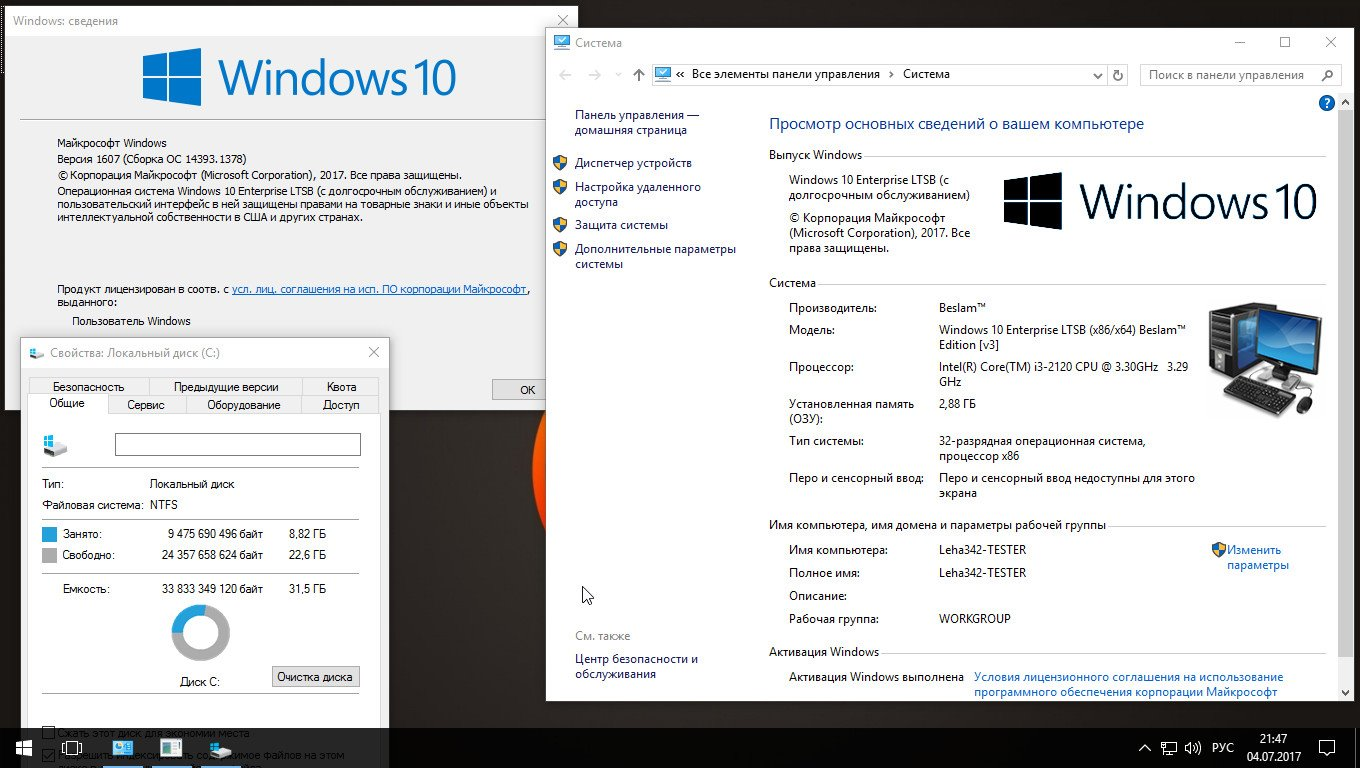 windows 10 enterprise ltsb (x86-x64) beslamtm edition v3 .iso