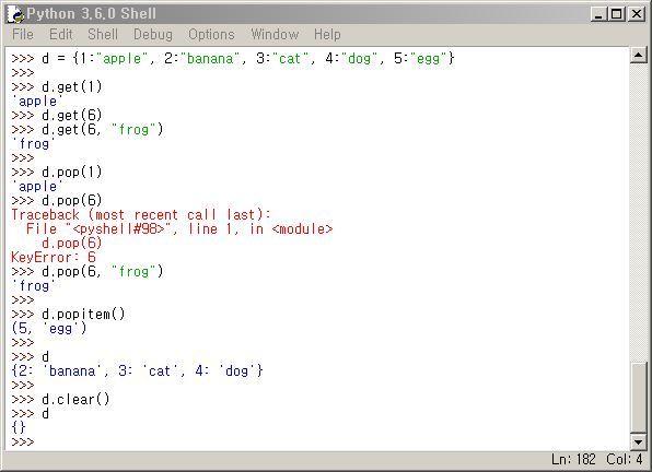 파이썬 사전 get, pop, popitem, clear 함수