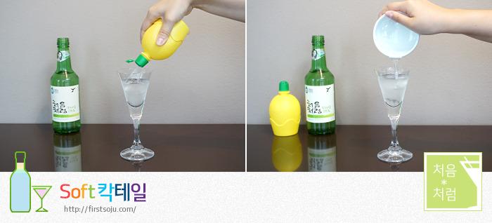 레몬,레몬즙,시럽