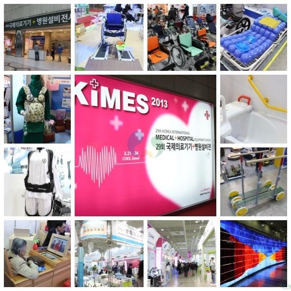 KIMES 2013 국제의료기기&병원설비전시회 in 코엑스