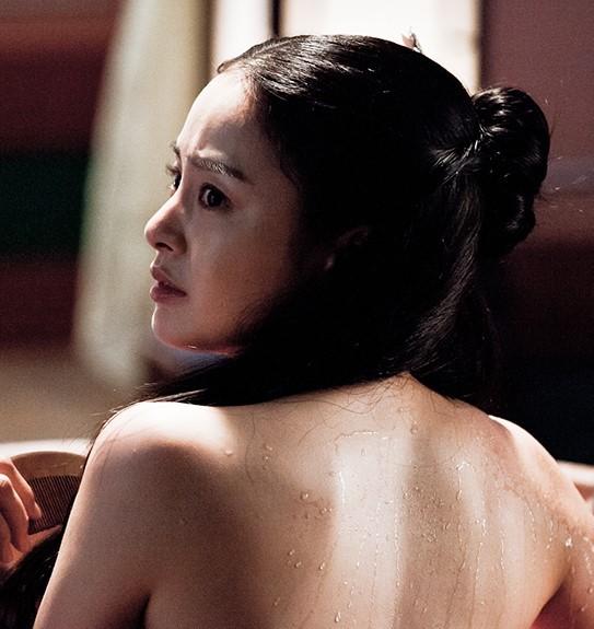 김태희 목욕