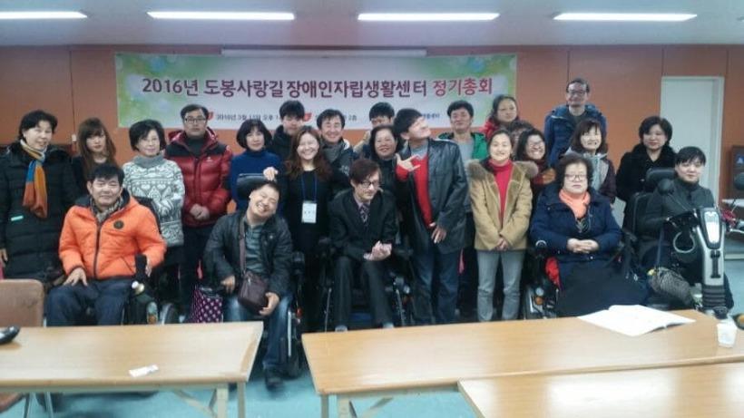 도봉사랑길장애인자립생활센터 상세사진