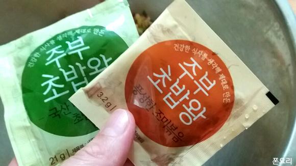 유부초밥 재료 주부 초밥왕