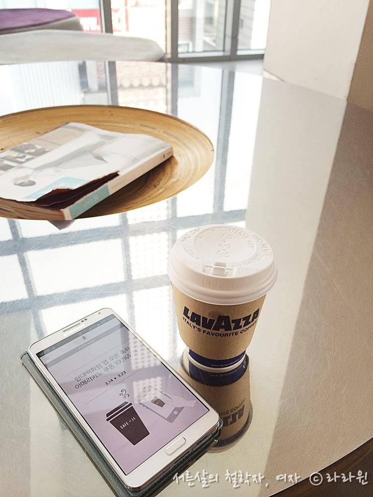 현대백화점 카페h,