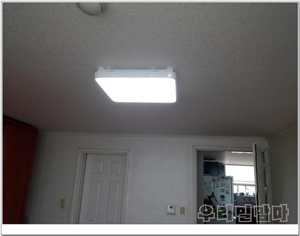 보해전기_LED_침실1