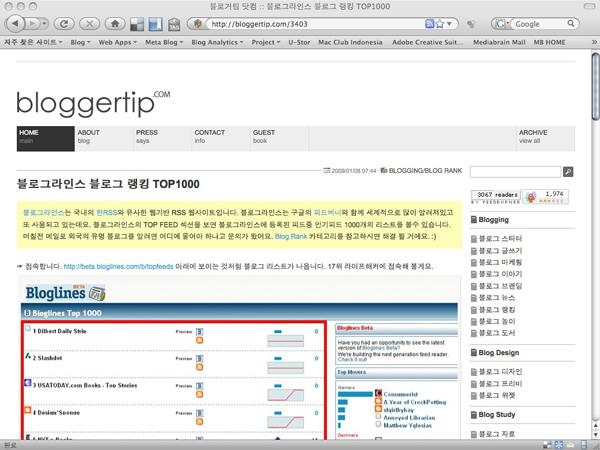 블로거팁닷컴(www.bloggertip.com)