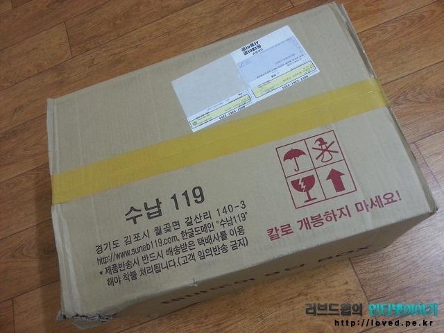 공간 박스 배송 포장