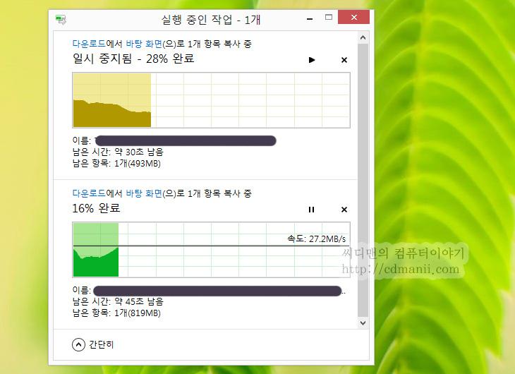 윈도우8 장점, 윈도우7 윈도우8 차이점, 윈도우8 좋은점, 윈도우8 윈도우7 장점, 윈도우7 좋은점 26가지, IT, 마이크로소프트, 인텔, 컴퓨터, 책, Windows 8 using bible, 윈도우8 유징 바이블, 윈도우8 책, 윈도우8 장점은 무엇일까요? 윈도우7 보다 좋은점에 대해서 설명을 해보죠. 예전부터 적고 싶었긴 한데 이제서야 정리해서 적어봅니다. 저는 윈도우8을 베타때부터 사용해봤고 지금도 메인으로 사용하고 있어서 장점을 많이 느끼는데요. 물론 아쉬운점도 있습니다. 이건 점점 변해가리라고 생각하는데요. 윈도우7에 비해서 윈도우8의 장점은 뭘까요? 마이크로소프트는 이미 많은 사람들이 쓰고 있는 윈도우7을 자신들의 손으로 다시 쓰러뜨리고 윈도우8을 어필하려고 많은 기능을 넣었습니다. 실제로 처음 만들때 많은 사람들이 참여해서 의견을 줬고 그것을 많이 반영을 했습니다. 근데 저는 여기에서는 윈도우8 장점에 대해서 이미 잘알려져있는 그런 내용들 외에 실제로 유저입장에서 어느것이 편했는지 적어보려고 합니다.