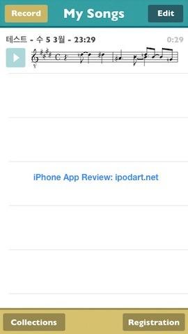 ScoreCloud Express 아이폰 아이패드 추천 앱 흥얼거리면 악보를 그려주는