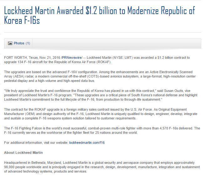 록히드마틴 F-16 성능개량사업 정식수주 발표