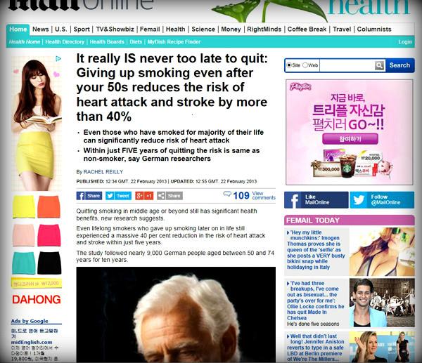 금연-흡연-Giving up smoking-heart attack-heart stroke-smoking-금연-흡연-심혈관질환-건강-담배-금연열풍-금연구역-금연자-흡연자-흡연 사회적 비용-금연도구-금연상품