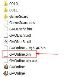 대항해시대 다클 하는 법, GVOline.bin 파일