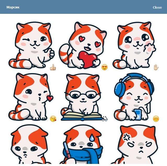 텔레그램 스티커 - Marsey Cat